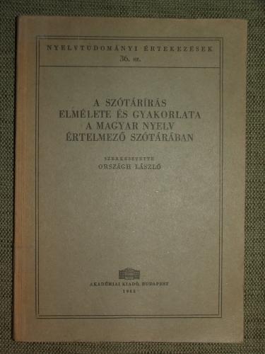 ORSZÁGH László szerk.: A szótárírás elmélete és gyakorlata a magyar nyelv értelmező szótárában