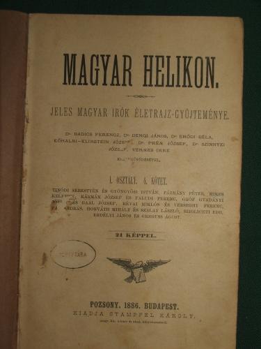 MAGYAR HELIKON