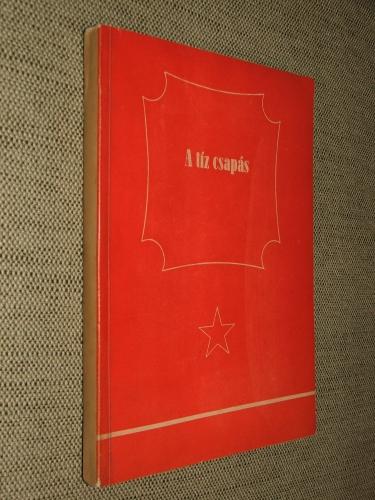 ZAMJATIN, M.N., VOROBJEV, F.D., ARTEMJEV, N.F., PAROTYKIN, I.V.: A tíz csapás